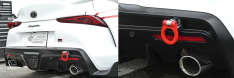Cusco 1C2-017-R Folding Rear Tow Hook 2020+ Toyota Supra (A90) 3.0L Turbo – Red