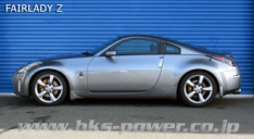 HKS 80230-AN010 HIPERMAX IV GT FULL KIT Z33 350z (2003-2008)